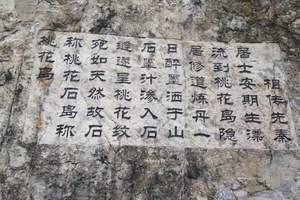 宁波去到舟山桃花岛影视城一日旅游攻略 到桃花岛旅游多少钱