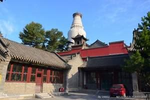 青岛去山西五台山 平遥古城双卧五日游|什么时候五台山最好