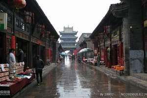 武汉到山西旅游 五台山平遥古城乔家大院高铁5日游