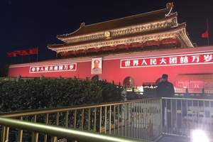 沈阳发团到北京双动5日 -无购物-无自费-北京休闲漫漫游