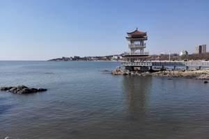 锦州笔架山、兴城古城、葫芦山庄、龙回头、龙湾海滨4日游