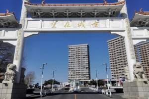 天津到红海滩旅游团、天下奇观红海滩、神奇仙桥笔架山汽车二日游