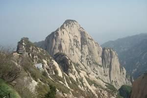南阳去陕西西安、华山、兵马俑、华清池、骊山、明城墙火车四日游