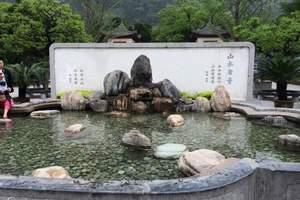 西安、兵马俑、华清池+1日自由活动、双高四日游