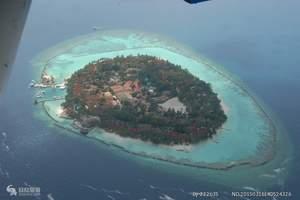 【经典必到的海岛旅游】成都到马尔代夫双飞7天5晚,送定制攻略