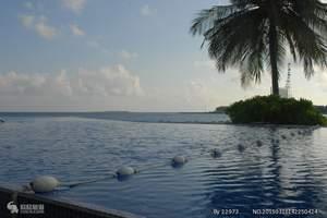 马尔代夫欢乐岛住宿攻略(马尔代夫欢乐岛四晚六天自助游)