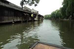 灵山胜境、乌镇、西塘双水乡动车三日游 感受水乡乌镇