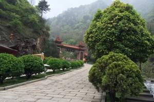 【西安旅游】银川到西安华山、兵马俑、华清池双卧五日游