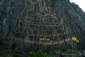西安发团的泰新马旅游报价从西安跟团到泰国新加坡马来西亚十日游