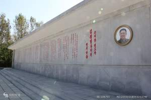 【初春旅游】丹东到朝鲜新义州、东林两日游