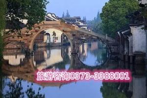 新乡去苏州杭州上海+江南水乡乌镇豪华双卧五日游 新乡到华东游