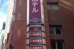 郑州到日本旅游_河南到日本旅游_郑州到日本包机六日|日本签证