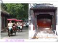 北京夕阳红旅游团_郑州到北京双卧5日老人团【感受别样老北京】
