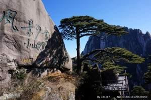 五一黄山旅游_泉州晋江到仙境黄山西海大峡谷宏村屯溪老街三日游