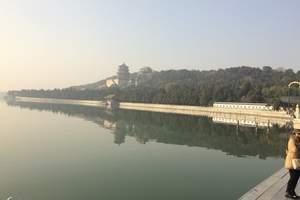 【北京纯玩无】升旗、故宫、颐和园、圆明园、八达岭长城二日游