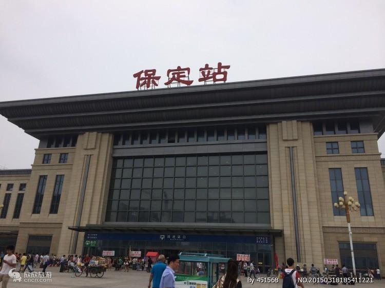 保定火车站图片