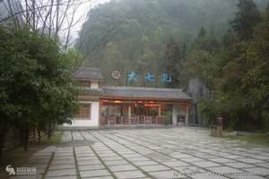 昆明到贵州旅游黄果树景区+天星桥+织金洞高铁4日黄果树旅游