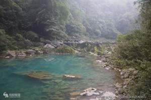 【醉美黔东南】郑州到贵州旅游黄果树、荔波、千户苗寨双卧七日游