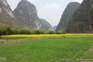 现在银川去贵州旅游必去景点_黄果树青岩古镇西江千户苗五日游