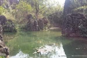 贵州黄果树 天河潭 青岩古镇 湿地公园市内双飞三日游