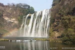 淄博到黄果树瀑布、南江大峡谷、青岩古镇双飞5日风情贵州游