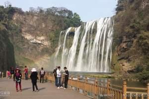 【贵州五天高铁团】广州去贵州黄果树瀑布、小七孔、苗寨五日游