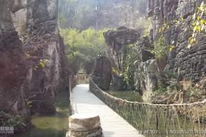 龙宫、黄果树,天星桥,陡坡塘,一日游