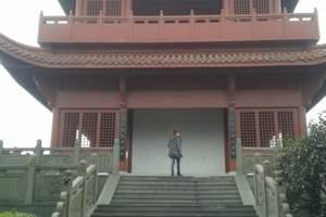杭州萧山旅游