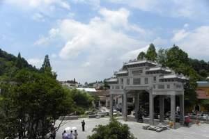 黄山旅游、深圳去圣境黄山、水墨宏村、西递屏山双飞四天品质团