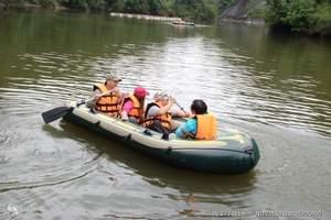 杭州到富阳桐洲岛皮划艇探索一日游<童年野趣、清凉狂欢>