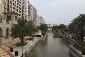 4月清远万科白天鹅酒店、鱼锅温泉、西班牙小镇屋顶摩天轮2天游