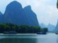 北京去广西桂林旅游、象鼻山、大漓江、阳朔、古东瀑布、双飞四日