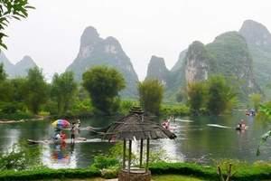 北京成团到广西桂林旅游、象鼻山、大漓江、阳朔、古东双高五日游