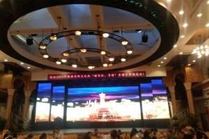 乌鲁木齐二道桥歌舞大剧院演出门票预定