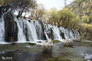 武汉到四川成都、九寨沟、黄龙双动五日游
