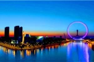 天津旅游_天津民俗旅游_天津一日游