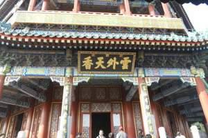 武汉到北京旅游线路推荐 休闲-景美绝伦无购物无自费5日游