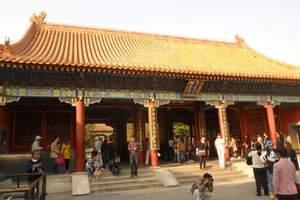 广元到北京天津单飞单卧6日游|广元到北京天津老年团旅游线路
