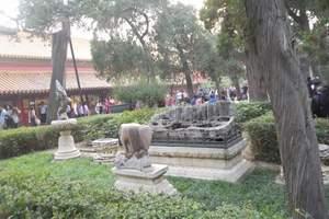 石家庄到北京故宫、长城、颐和园二日游