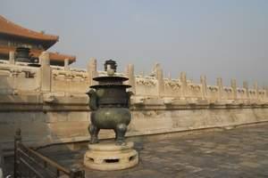 广元前往北京+天津双飞6天纯玩团(全程0购物)广元到北京旅游