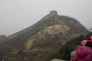 长春—北京一地全景双动5日游(惠游京城)