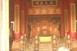 全景北京天安门、故宫、颐和园、海底、长城、明皇品质汽车二日游