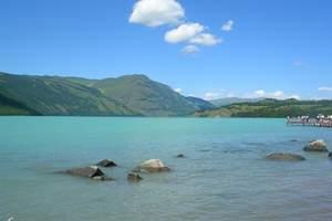 洛阳到新疆北疆深度双飞7日游 游喀纳斯湖、乌伦古湖、吐鲁番