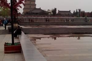 一日游西安旅游文化游景点明城墙回民街大雁塔北广场