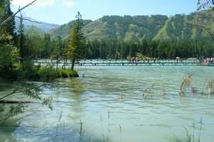 新疆喀纳斯双飞8月游