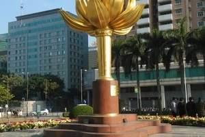 香港观光一日游 深圳去到香港旅游 香港1天纯玩特价 香港旅游
