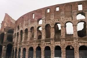 长春去欧洲法国、意大利、瑞士十日游【含罗马、威尼斯、巴黎等】