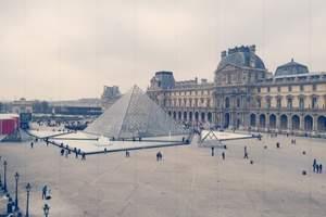 德法意瑞+滴滴湖 +黄金屋顶+卢浮宫7国14天之旅