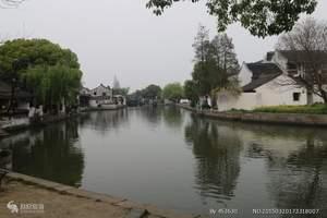 华东苏沪杭、狮子林、乌镇西塘南浔三水乡高铁3日游-山东成团