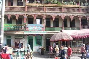 新疆AAAAA|5a级景区喀什老城
